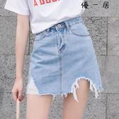 牛仔裙半身裙女韓版破洞毛邊不規則短裙Y-4299