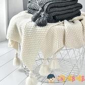 北歐風沙發蓋毯辦公室午睡毯子流蘇針織球毛線空調小毛毯【淘嘟嘟】