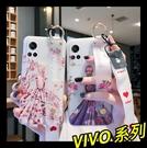 【萌萌噠】VIVO X60 背影女孩腕帶系列保護殼 可支架 手腕帶 全包防摔軟殼 手機殼 手機套