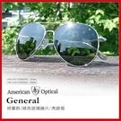 AO Eyewear 將軍款太陽眼鏡 (綠色玻璃片/亮銀框 ) 55/58mm 經典【AH01072】i-Style居家生活