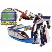 7-8月特價 TAKARA TOMY 新幹線變形機器人 DXS04 E3 翼號 TOYeGO 玩具e哥