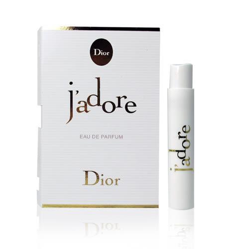 Dior迪奧 Jadore香氛淡香精 針管 1ml【UR8D】