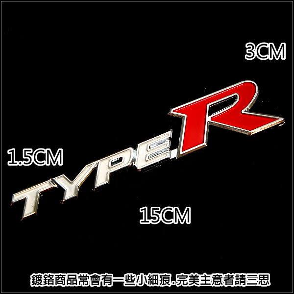 00258133    貼飾   TYPER白紅R   單入