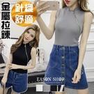 EASON SHOP(GW0793)實拍簡約純色短版斜拉鏈小立領無袖針織背心女上衣服彈力貼身內搭衫顯瘦修身灰色