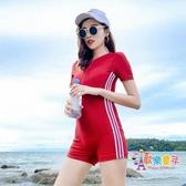 泳衣 女2020新款連身遮肚顯瘦性感保守大碼韓國ins風溫泉游泳衣