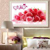 鉆石畫繡滿鉆客廳5D幸福玫瑰十字繡
