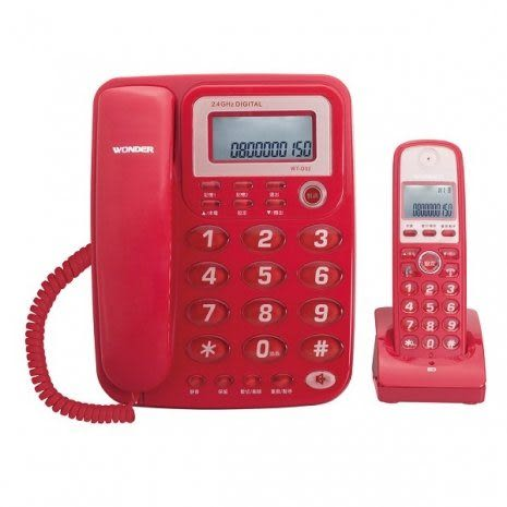WONDER 旺德 2.4GHz高頻數位無線電話 子母機 WT-D02 紅