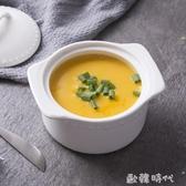 蒸雞蛋羹碗雙耳帶蓋耐高溫家用陶瓷湯碗燉盅兒童寶寶嬰兒水蒸蛋碗 歐韓時代