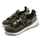 adidas 慢跑鞋 Ultraboost 21 X Parley 軍綠 環保 男鞋 愛迪達 【ACS】 G55649