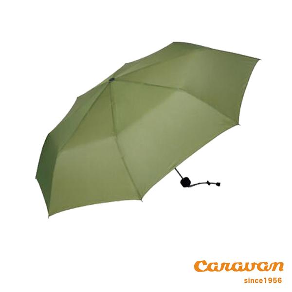 日本【Caravan】TravelRainShade 八股雨傘 橄欖綠 0109406