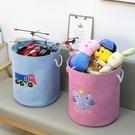 兒童玩具收納筐寶寶衣服整理箱卡通玩具收納桶超大號收納袋收納盒 NMS 露露日記