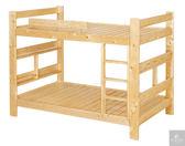 《凱耀家居》松木3.5尺雙層床(實木床板) 110-426-4