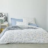 HOLA 蕙馨透氣天絲床包兩用被組雙人