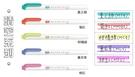 ZEBRA 斑馬 MILDLINER 雙頭柔性螢光筆 晴空系列 共5色 WKT-7