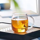 泡茶杯透明玻璃水杯早餐杯子牛奶杯家用玻璃杯茶杯飲料杯果汁杯泡茶杯【快速出貨】