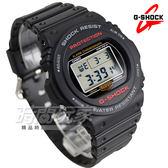 G-SHOCK DW-5750E-1 經典復刻數位設計休閒錶 電子手錶 防水男錶 黑 DW-5750E-1DR CASIO卡西歐