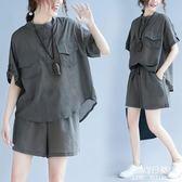 中大尺碼 女裝洋氣套裝胖mm夏裝韓版寬鬆文藝范減齡休閒短褲兩件套顯瘦