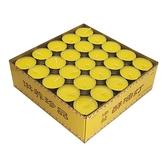 現貨 添發酥油燈家用蠟燭供燈香薰植物油蠟燭供佛100粒4小時酥油燈