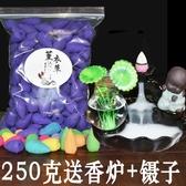 計算機 得力計算器帶語音計算機小型便攜男女學生成人家用可愛韓國糖果色