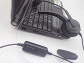 當日下單出貨,雙北地區當日快遞到貨 安力達 CID70 DKP51W KP70 電話耳機專賣店 電話耳機麥克風