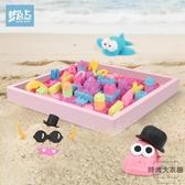 5斤兒童太空玩具沙子套裝安全無毒彩泥彩沙粘土【時尚大衣櫥】