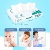 原萃絲綢紙巾整箱初生嬰兒柔軟紙巾寶寶專用干濕兩用40抽40包抽紙