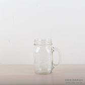 美國經典梅森罐 Ball Mason Jar 把手飲料杯 16oz16oz