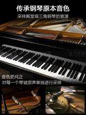 手卷鋼琴88鍵加厚專業版成人女初學者入門家用軟鍵盤便攜式電子琴 MKS宜品