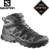 【SALOMON 索羅門 男款 X Ultra Mid 2 GORE-TEX M 中筒登山鞋〈黑/鈦灰〉】370770/休閒鞋/登山鞋★滿額送