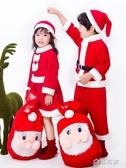 新款聖誕節兒童服裝男童幼兒園寶寶聖誕老人衣服裝扮公主女童套裝  極有家