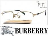 【台南 時代眼鏡 Burberry】光學鏡框 英國皇室 BE1020T 1006 限量亞洲版 日本純鈦 紳士下無邊