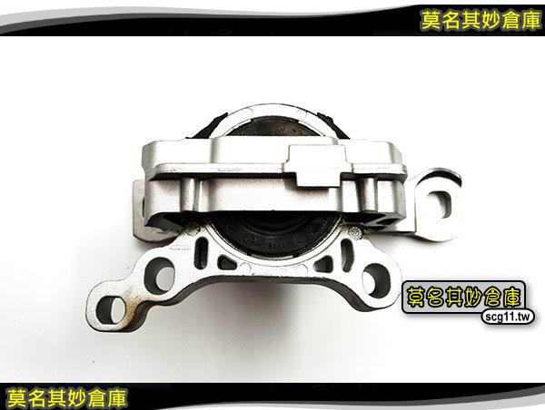莫名其妙倉庫【CP100 引擎腳(右)】1.5 引擎緩衝墊 Focus MK3.5