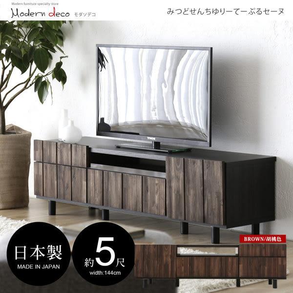 Thera席拉特色拼板日本進口5尺胡桃色電視櫃 / MODERN DECO