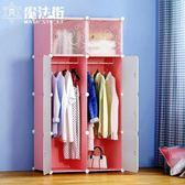 簡易衣櫃經濟型塑料布折疊組裝鋼架收納衣櫥 魔法街