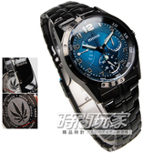 mono 原廠公司貨 實拍 防水手錶 石英三眼腕錶 鋼帶腕錶 休閒百搭流行手錶 Z5016IP藍小 黑鋼