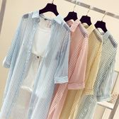 韓范長袖條紋防曬襯衫女夏季寬鬆襯衣開衫中長款薄款外套優樂居生活館