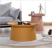 茶幾北歐圓形茶桌現代ins風網紅家用個性小戶型客廳沙發邊幾組合『向日葵生活館』