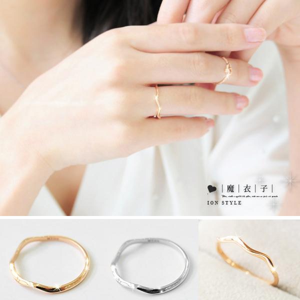 【Q35A70】魔衣子-清新波浪曲線美戒指