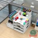 辦公用品文件夾收納盒多層書架簡易多功能書...