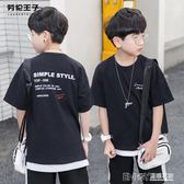 男童T恤新款夏裝童裝12兒童男童短袖T恤純棉中大童男孩體恤洋氣15歲 溫暖享家