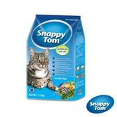 【ST幸福貓】貓乾糧 海魚風味1.5kg-藍*2包組(A002D04-1)