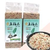 《好客-花蓮水稻米》長樺 五福米(1kg/包,共兩包)(免運商品)_A025009