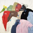 韓國女裝 馬卡龍寬鬆顯瘦素色短袖T恤【C0192】 韓妞必備 百搭素t 阿華有事嗎