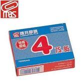 7折 萬事捷 護貝膠膜,特殊規格 4 (75x95)  1404