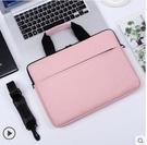 筆電包 手提電腦包適用于蘋果華碩聯想小米華為13/14寸15/15.6寸內膽保護套 錢夫人