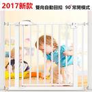 2017年新款  安全門欄 嬰兒圍欄 寵...