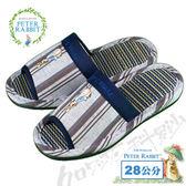 【クロワッサン科羅沙】Peter Rabbit 紳士直紋室內草蓆拖鞋 (藍色28CM)