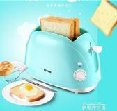 烤面包機 家用2片全自動多士爐 DL-8111早餐機土吐司   麥琪精品屋