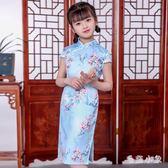 2019新款女童旗袍夏尚時尚中國風洋裝絲綢長款中式復古連身裙 CJ2335『毛菇小象』