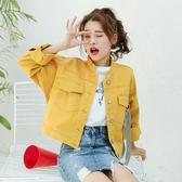 2018春秋裝新款小清新糖果色牛仔外套女韓版長袖寬鬆短款休閒夾克『韓女王』